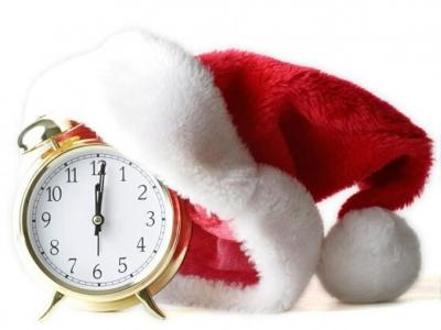 Режим работы в новогодние праздники